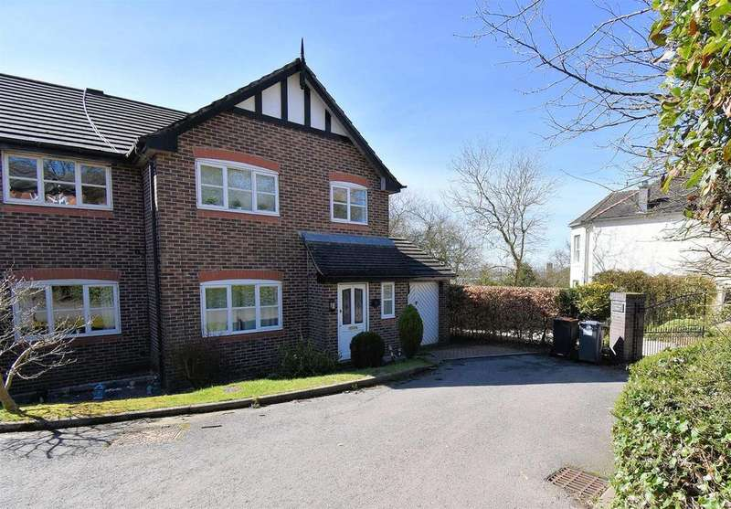 3 Bedrooms Semi Detached House for sale in Rectory Gardens, Talke