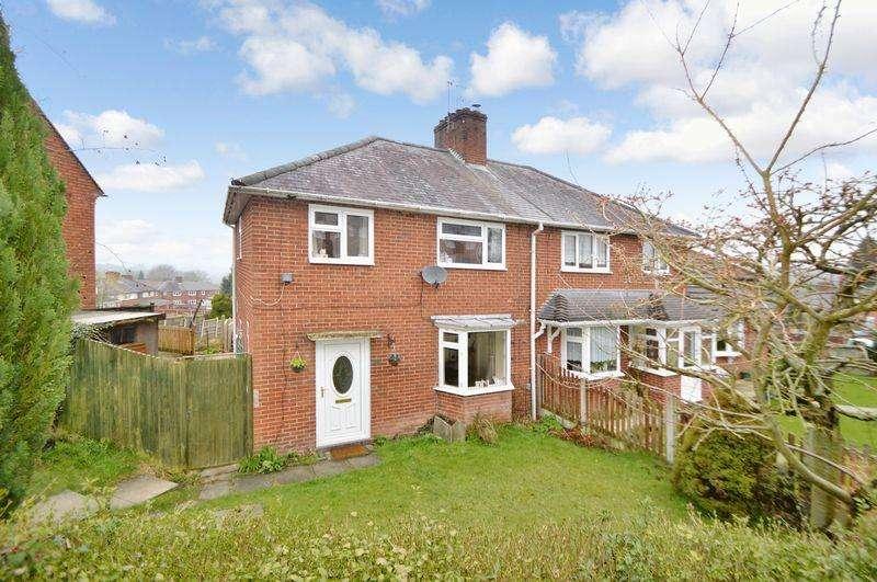 3 Bedrooms Semi Detached House for sale in Ashfield Crescent, Wollescote, Stourbridge, DY9 9AZ