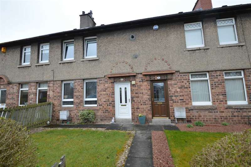2 Bedrooms Terraced House for sale in Newfield Crescent, Hamilton