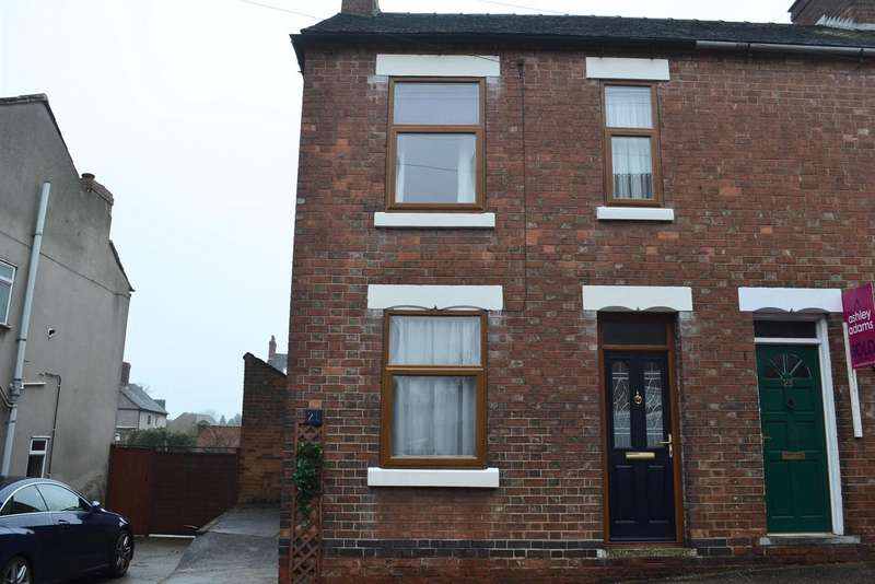 3 Bedrooms Detached House for sale in Thorntree Lane, Newhall, Swadlincote