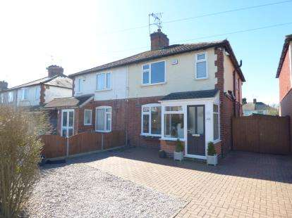 3 Bedrooms Semi Detached House for sale in Northfield Avenue, Wigston, Leicester, Leicestershire