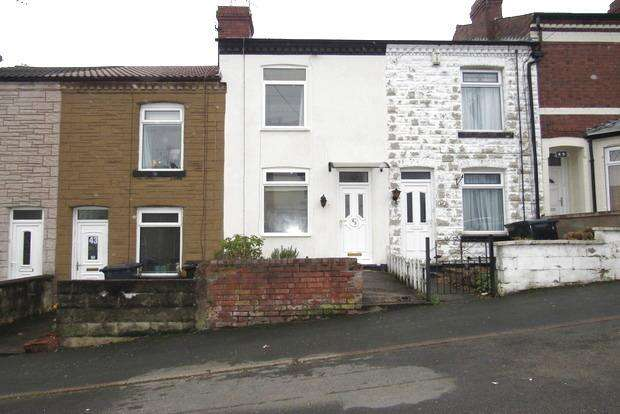 2 Bedrooms Terraced House for sale in Marhill Road, Carlton, Nottingham, NG4