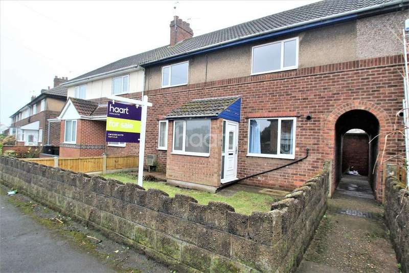 3 Bedrooms Terraced House for sale in Mansfield Crescent, Armthorpe, Doncaster