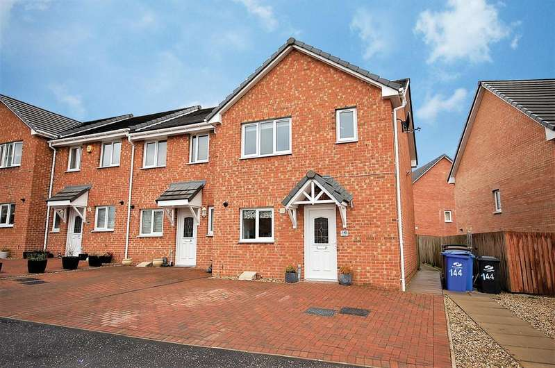 3 Bedrooms End Of Terrace House for sale in Strathcarron Drive, Paisley PA2 7AY