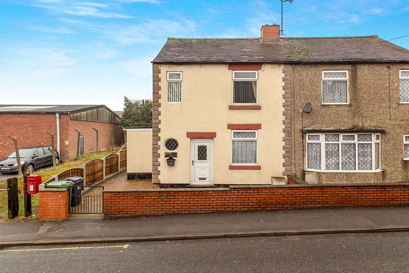 2 Bedrooms Semi Detached House for sale in Cromford Road, Langley Mill, Nottingham, NG16