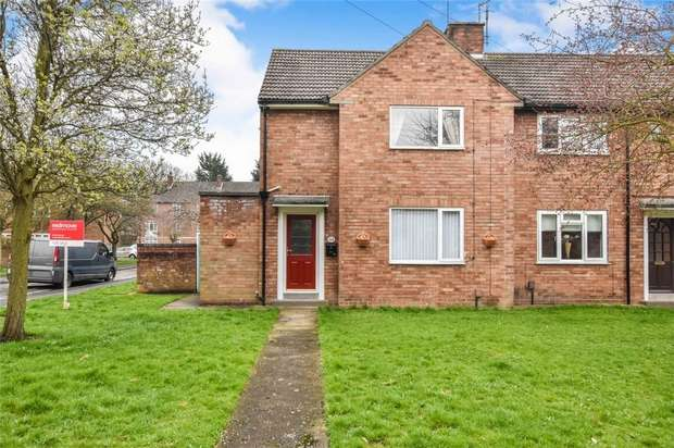 2 Bedrooms End Of Terrace House for sale in Fossway, YORK