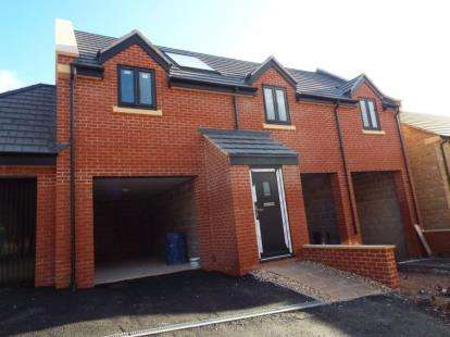3 Bedrooms House for sale in Ash Close, Wells, Somerset