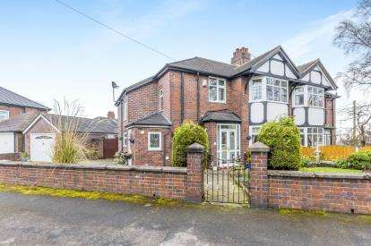 4 Bedrooms Semi Detached House for sale in Walleys Drive, Basford, Newcastle Under Lyme, Staffs