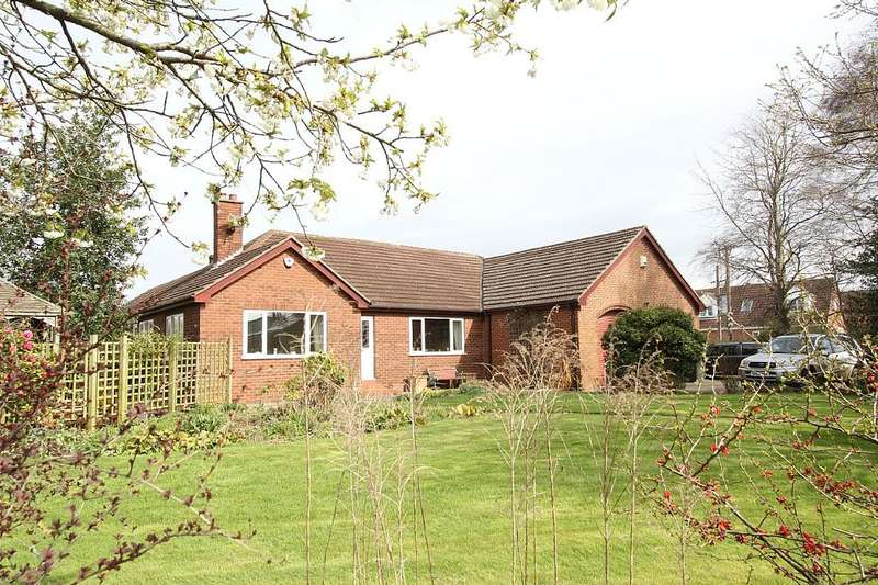 3 Bedrooms Detached Bungalow for sale in Low Lane, Braithwaite, Doncaster, South Yorkshire, DN7 5SS