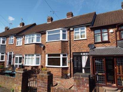 3 Bedrooms Terraced House for sale in Hallbrook Road, Coventry, West Midlands