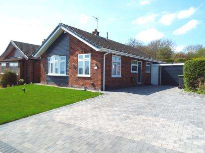 3 Bedrooms Bungalow for sale in Heather Rise, Bramcote, Nottingham, Nottinghamshire
