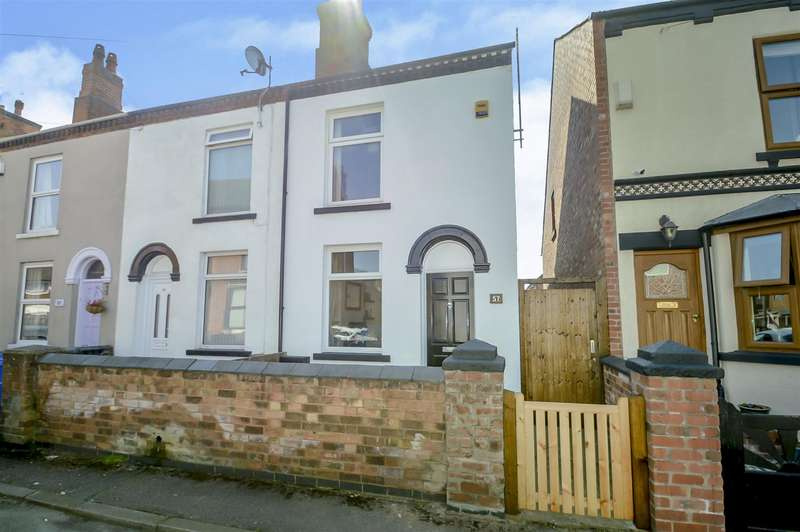 2 Bedrooms End Of Terrace House for sale in Hey Street, Sawley