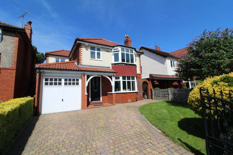 5 Bedrooms Detached House for sale in POYNTON ( DICKENS LANE )