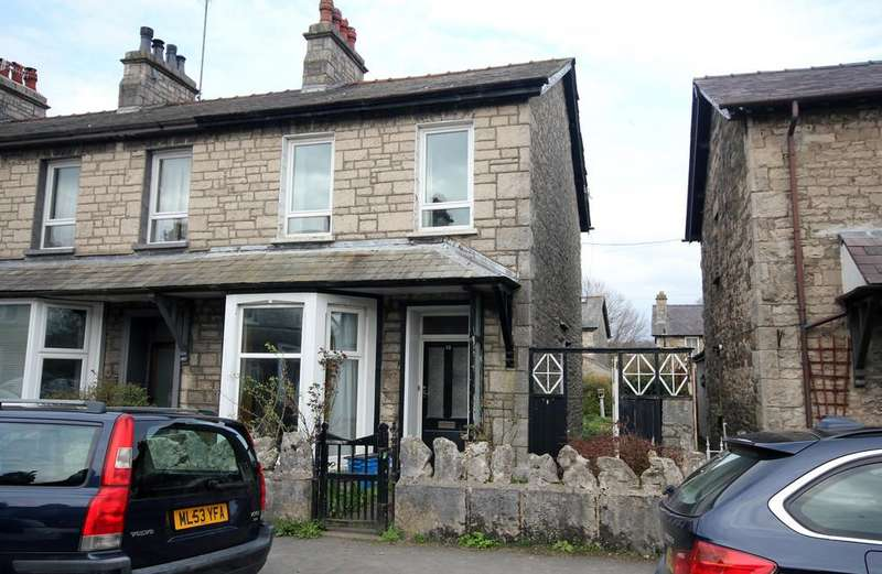 2 Bedrooms End Of Terrace House for sale in Howard Street, Kendal