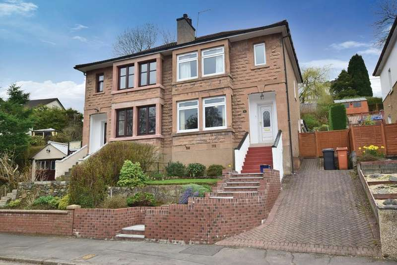 3 Bedrooms Semi Detached House for sale in 11 Dougalston Gardens South, Milngavie, G62 6HS
