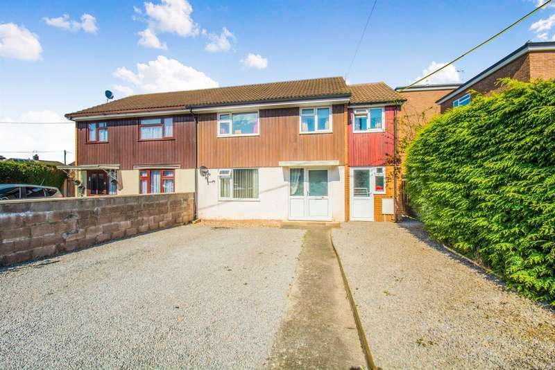3 Bedrooms Semi Detached House for sale in Brook Estate, Monmouth