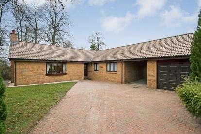 4 Bedrooms Bungalow for sale in Endrick Gardens, Balfron