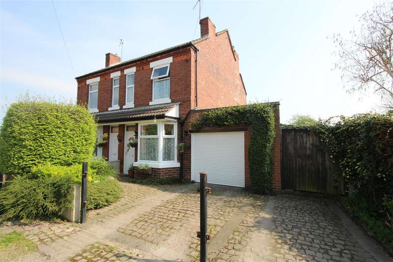 2 Bedrooms Semi Detached House for sale in Mill Road, Stapleford, Nottingham