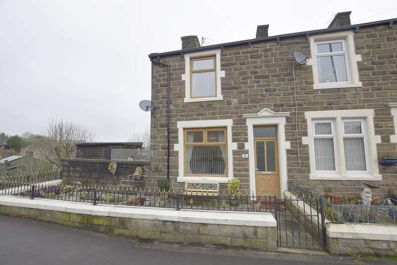2 Bedrooms End Of Terrace House for sale in Burnley Road, Cliviger BB10 4SH
