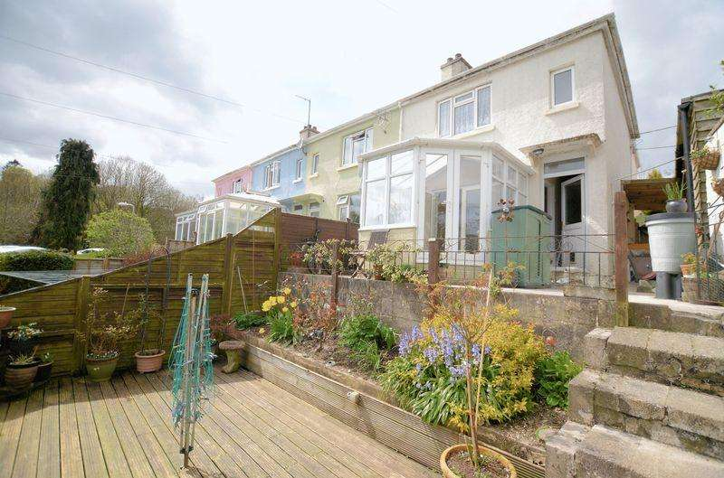 2 Bedrooms End Of Terrace House for sale in Boughthayes, Tavistock