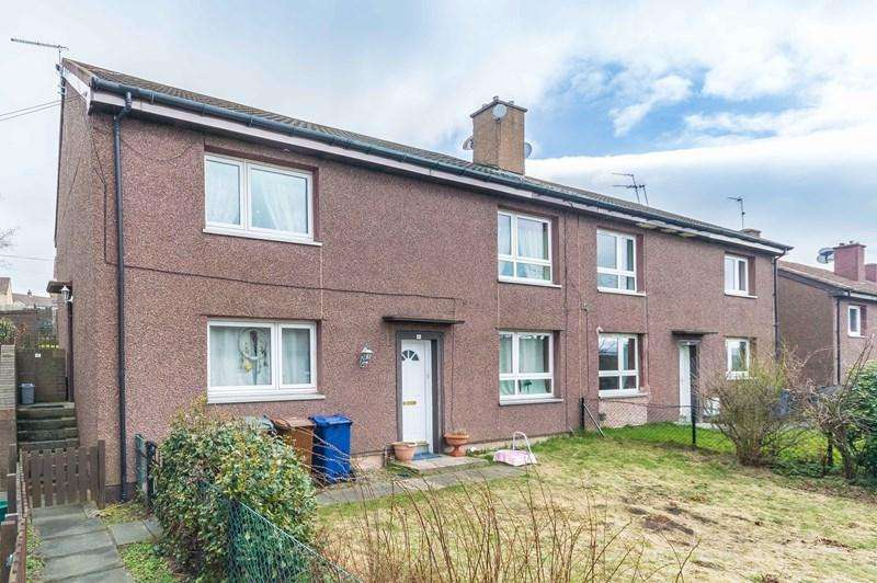 2 Bedrooms Property for sale in 14 Carlowrie Place, Gorebridge, Midlothian, EH23 4XL