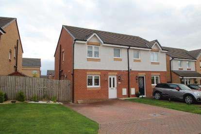 3 Bedrooms Semi Detached House for sale in Cutty Sark Place, Kilmarnock