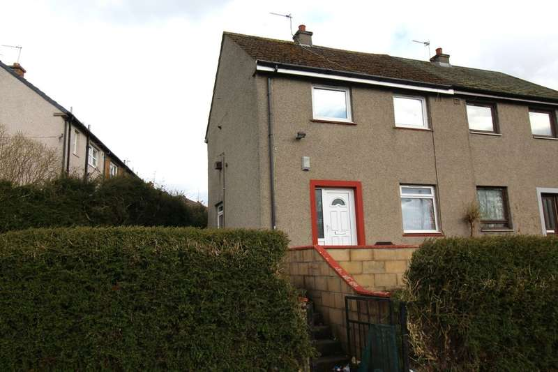 2 Bedrooms Semi Detached House for sale in Fintry Crescent, Dundee, DD4