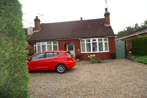 2 Bedrooms Detached Bungalow for sale in Markfield Road, Groby, Leicester, LE6