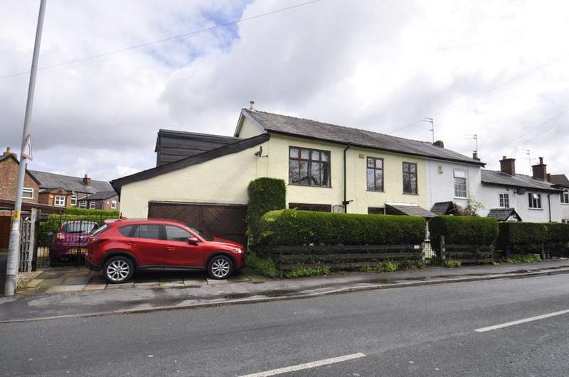 5 Bedrooms End Of Terrace House for sale in Grove Lane, Cheadle Hulme
