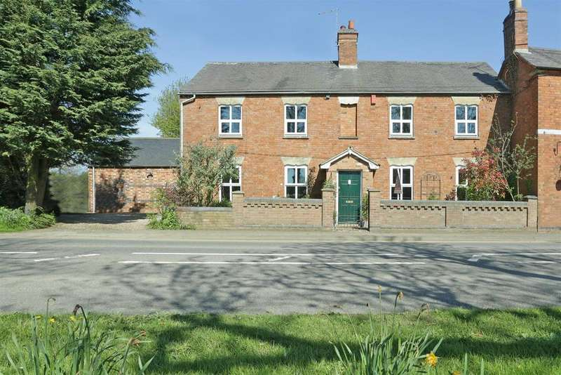4 Bedrooms Link Detached House for sale in Kilworth Road, Husbands Bosworth