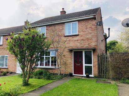 4 Bedrooms End Of Terrace House for sale in Field Close, Houghton-On-The-Hill, Leicester