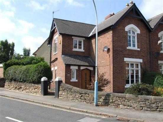 2 Bedrooms Semi Detached House for sale in Old Hall Road, Chesterfield