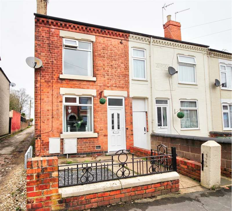 2 Bedrooms End Of Terrace House for sale in Ray Street, Heanor