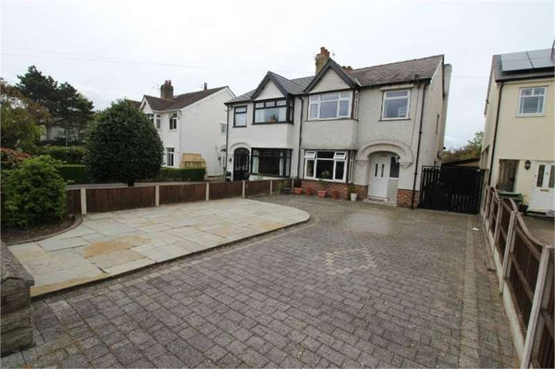 3 Bedrooms Semi Detached House for sale in Forefield Lane, LIVERPOOL, Merseyside