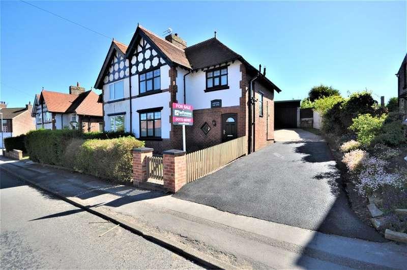 3 Bedrooms Semi Detached House for sale in Preston Old Road, Freckleton, Preston, Lancashire, PR4 1PD