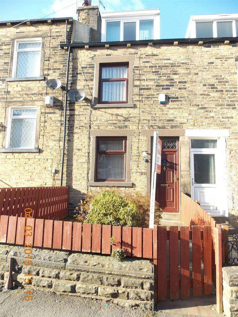 2 Bedrooms House for rent in INSTITUTE ROAD, ECCLESHILL, BD2 2HU