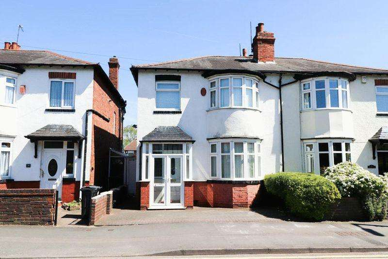 3 Bedrooms Semi Detached House for sale in Church Vale, West Bromwich