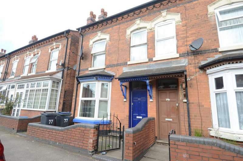 3 Bedrooms End Of Terrace House for sale in Bowyer Road, Birmingham