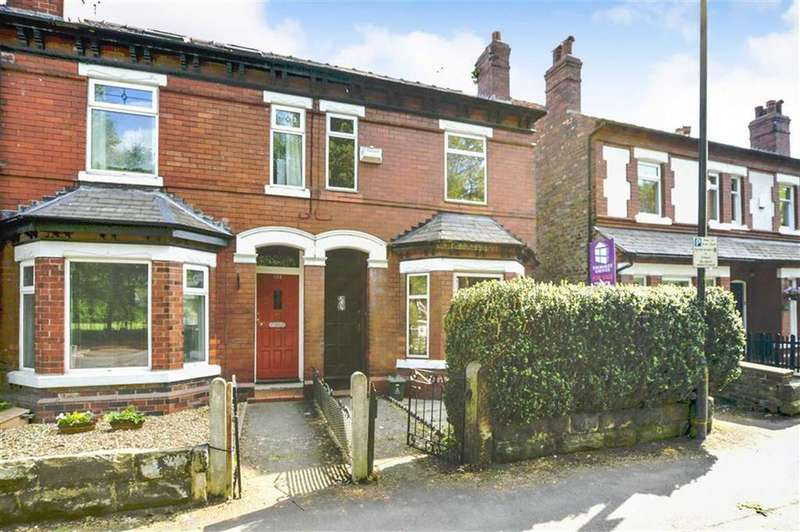 2 Bedrooms Terraced House for sale in Stamford Park Road, Hale, Cheshire, WA15