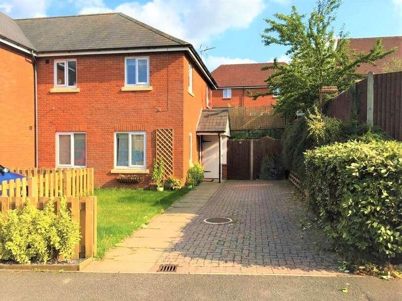 2 Bedrooms End Of Terrace House for sale in The Rushes, Rosebanks, Basingstoke, RG21