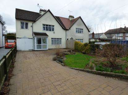 4 Bedrooms Semi Detached House for sale in Dalby Avenue, Bushby, Leicester, Leicestershire