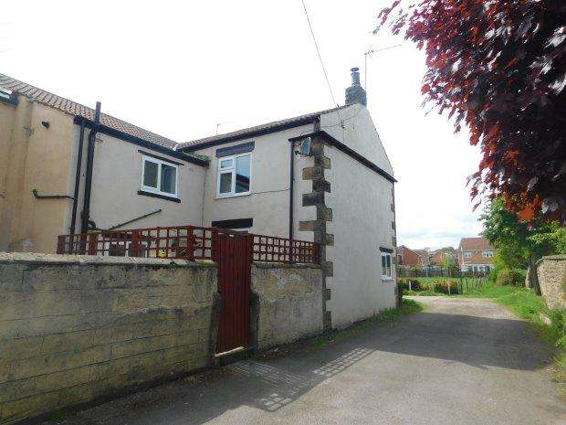 2 Bedrooms Terraced House for sale in STAINDROP ROAD, WEST AUCKLAND, BISHOP AUCKLAND