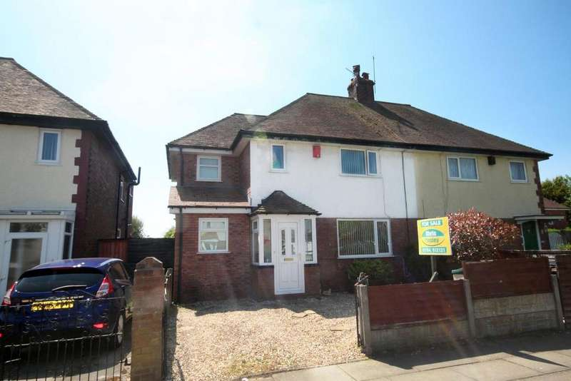 3 Bedrooms Semi Detached House for sale in Central Avenue, Southport