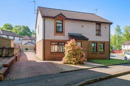 3 Bedrooms Semi Detached House for sale in Springfield Park, Johnstone