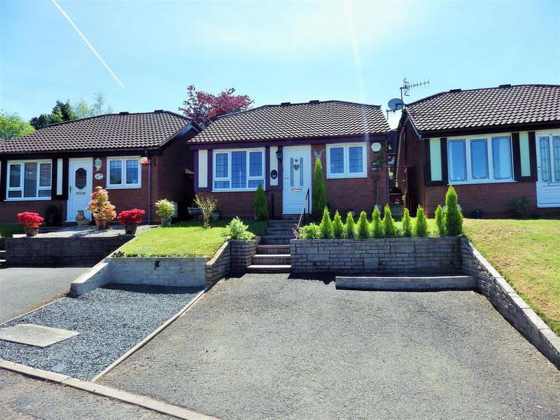 2 Bedrooms Detached Bungalow for sale in The Retreat, Cradley Heath