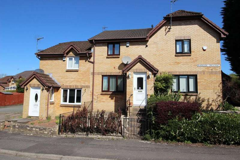 3 Bedrooms Terraced House for sale in 6 Burnside Crescent, Hardgate, G81 6QE