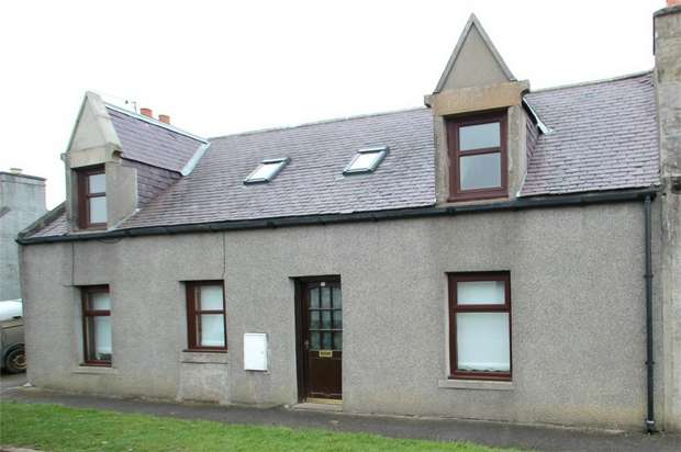 2 Bedrooms End Of Terrace House for sale in Hill Street, Newmill, Keith, Moray