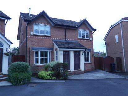 2 Bedrooms Semi Detached House for sale in Calverleigh Close, Middle Hulton, Bolton, Greater Manchester, BL3