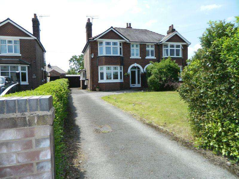 3 Bedrooms Semi Detached House for sale in Elworth Road, Sandbach