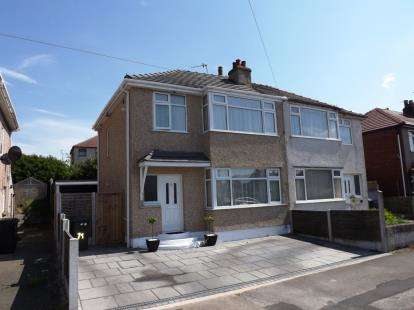 3 Bedrooms Semi Detached House for sale in Schola Green Lane, Morecambe, LA4